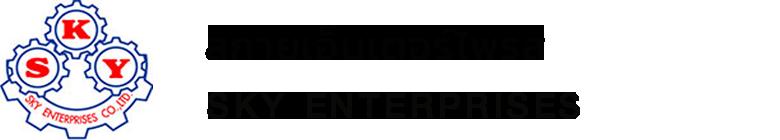 brandex logo